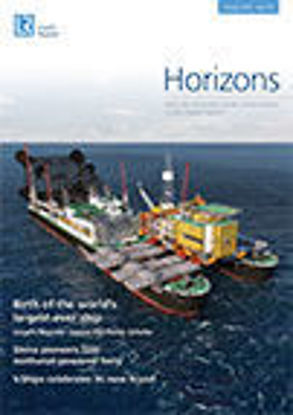 Picture of Horizons - January 2015