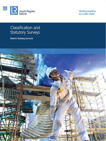 Picture of Classification and Statutory Surveys 2014